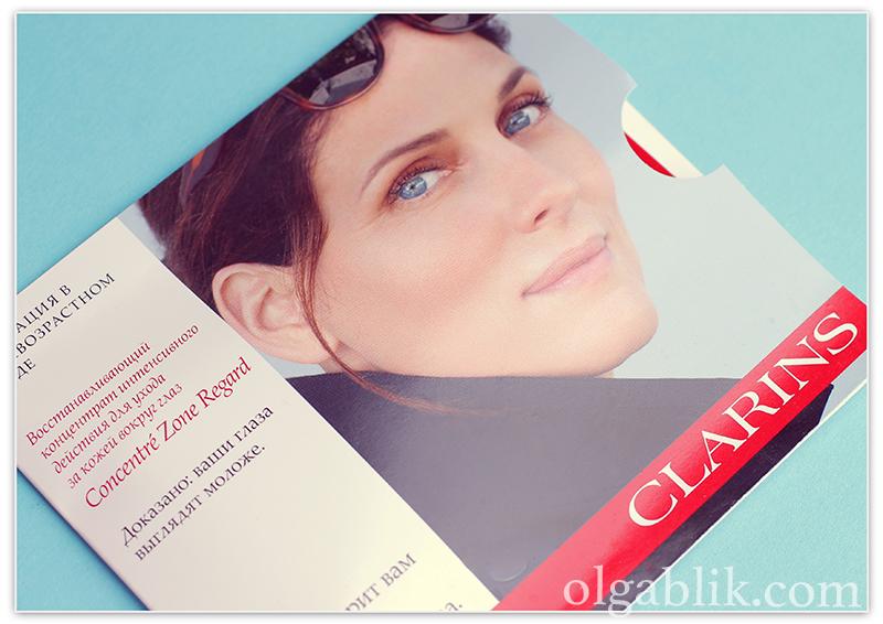 Clarins Concentre Zone Regard, крем для кожи вокруг глаз, отзывы, фото