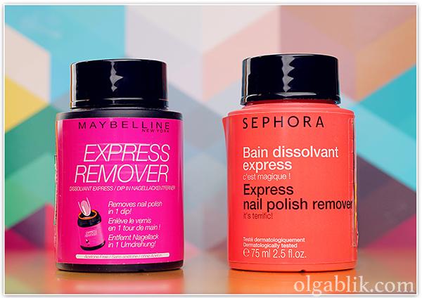 Жидкость для снятия лака Sephora