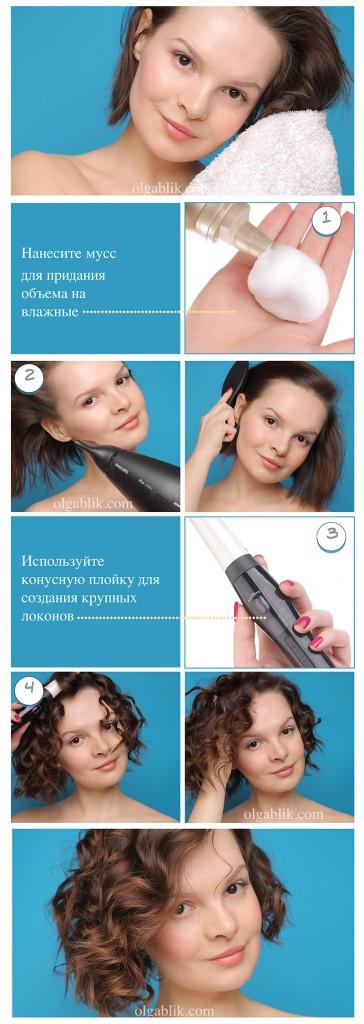Пошаговая укладка волос феном