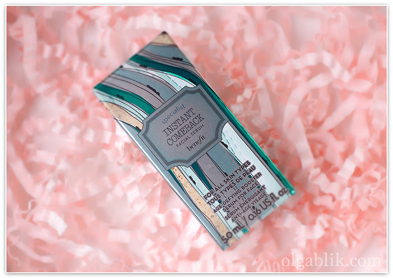 Glambox Benefit Cosmetics Instant Comeback Facial Serum, Сыворотка, Отзывы, Бенефит