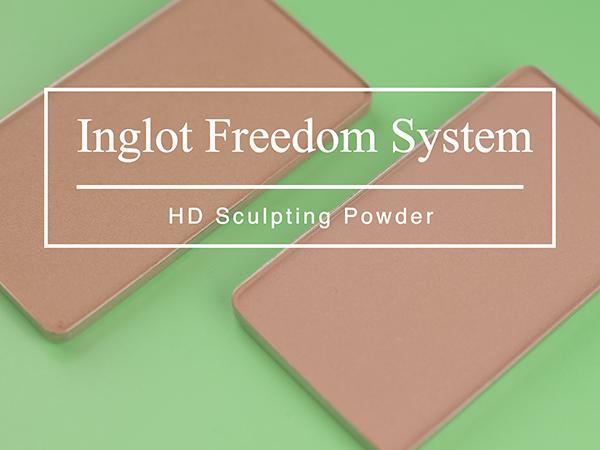Inglot Freedom System HD Sculpting Powder, Румяна для скульптурирования лица, Отзывы, Фото, Инглот
