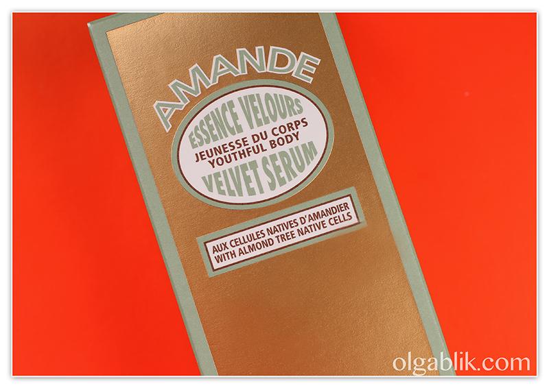 LOccitane Almond Velvet Youthful Body Serum