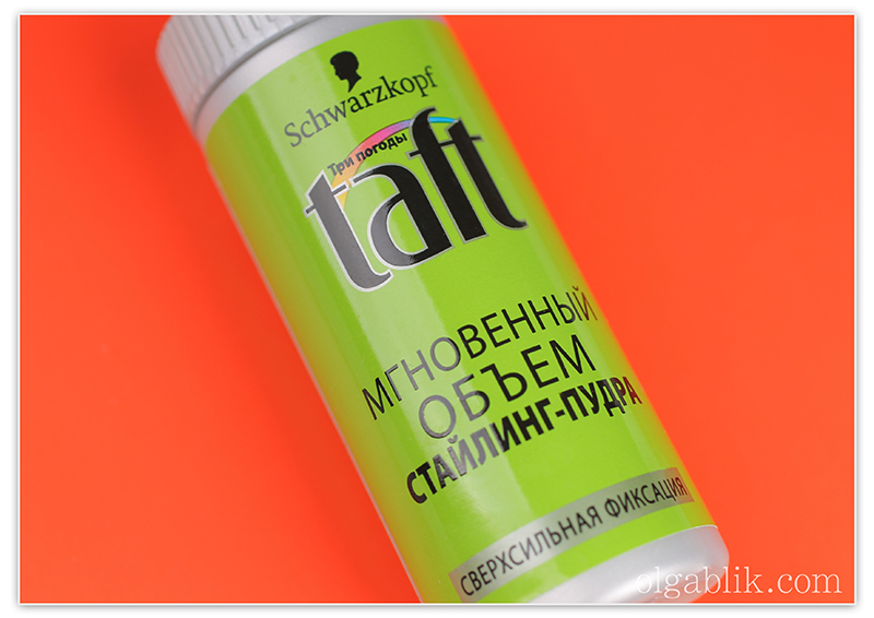 Taft Volume Powder, Пудра для волос, Тафт, Отзывы, Фото