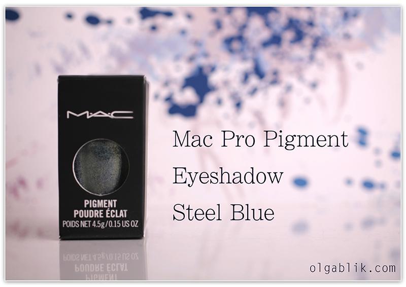 MAC Pigment Colour Powder
