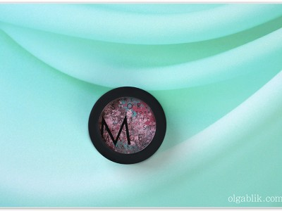 Make Up Store Amarillo Marble Eyeshadow