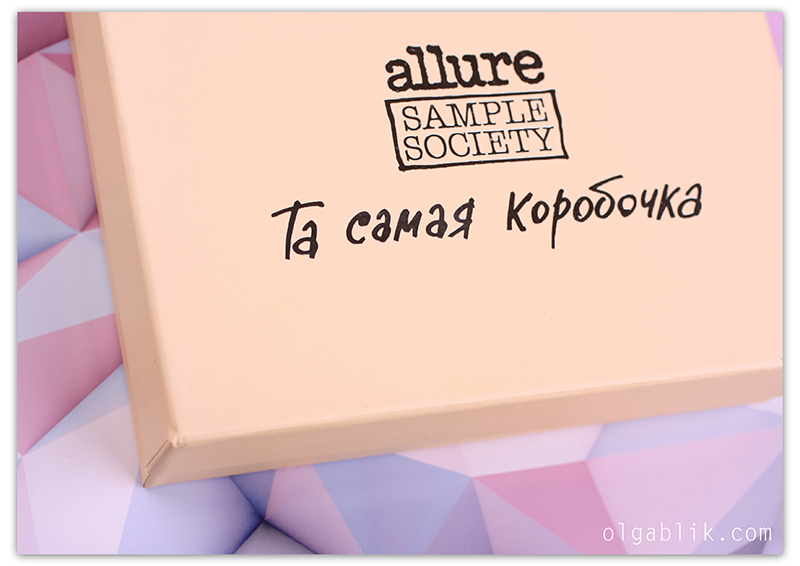 Лимитированная коробочка GlamBox