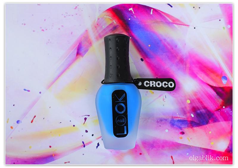 Лак для ногтей NailLOOK Croco