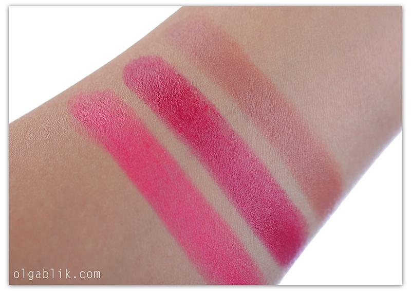 Губная помада Pupa I'm Lipstick