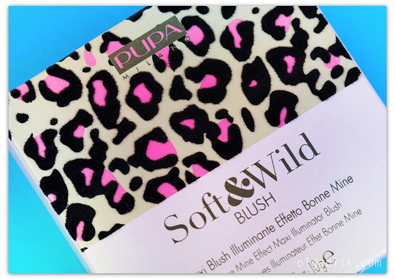 Компактные румяна Pupa Soft&Wild Blush