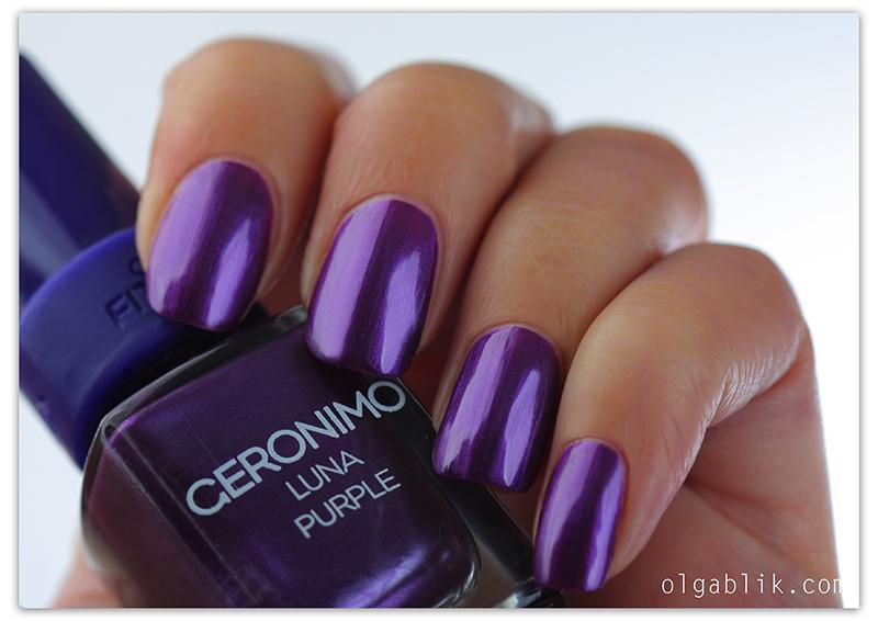 Christina Fitzgerald Geronimo – Luna Purple