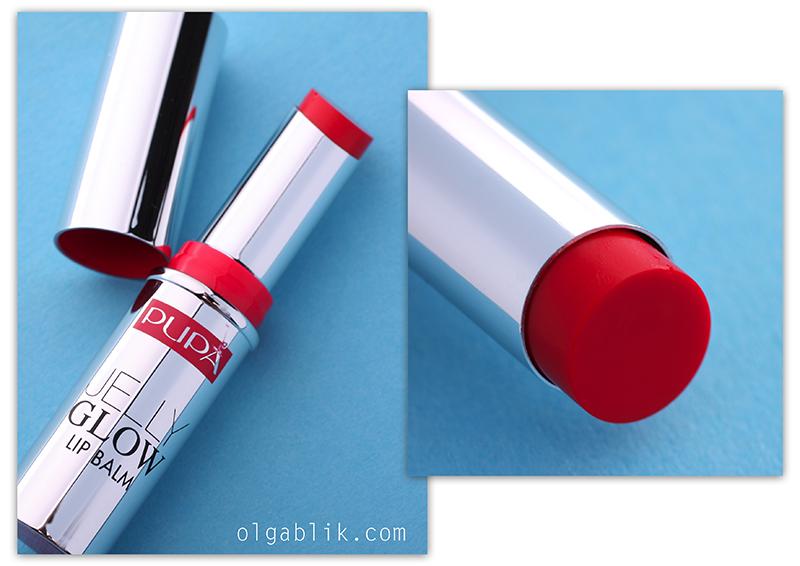 Бальзам для губ Pupa Jelly Glow Lip Balm