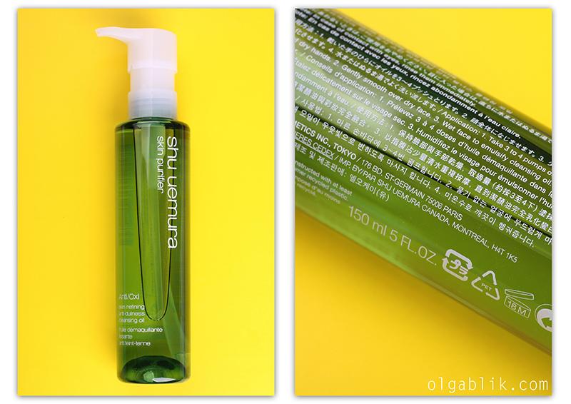 Гидрофильное масло Shu Uemura Skin Purifier