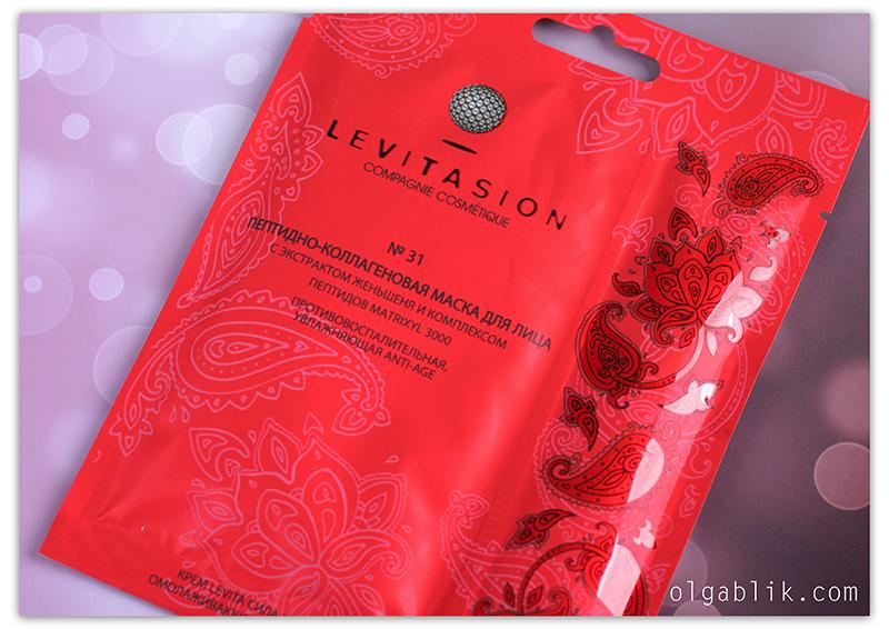 """Levitasion № 31 Маска для лица """"Сила жизни"""""""