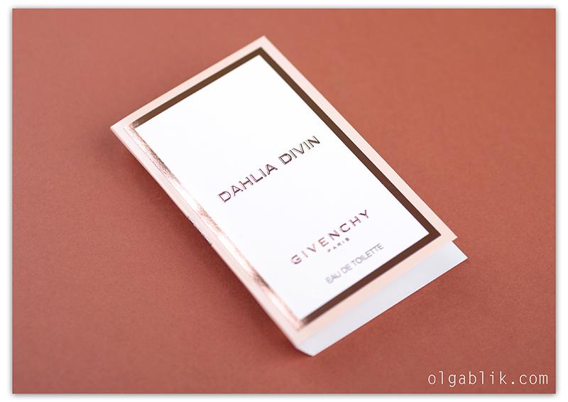 Аромат Givenchy Dahlia Divin