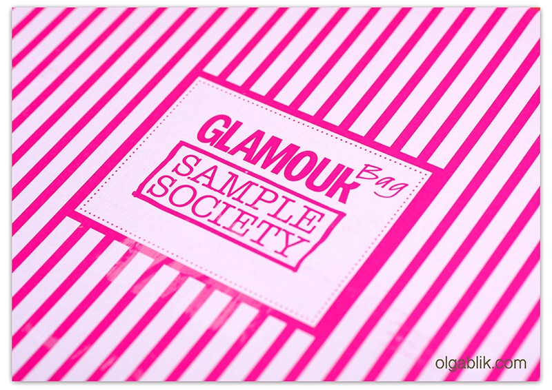 GlamourBag #3 Март