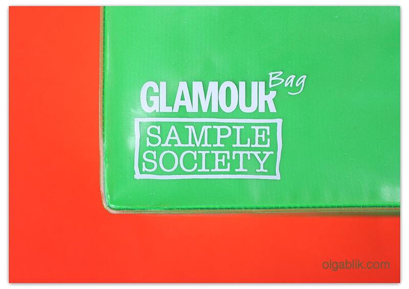 GlamourBag октябрь #2