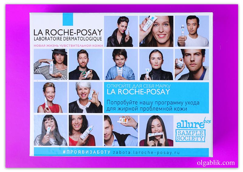 La Roche-Posay Box