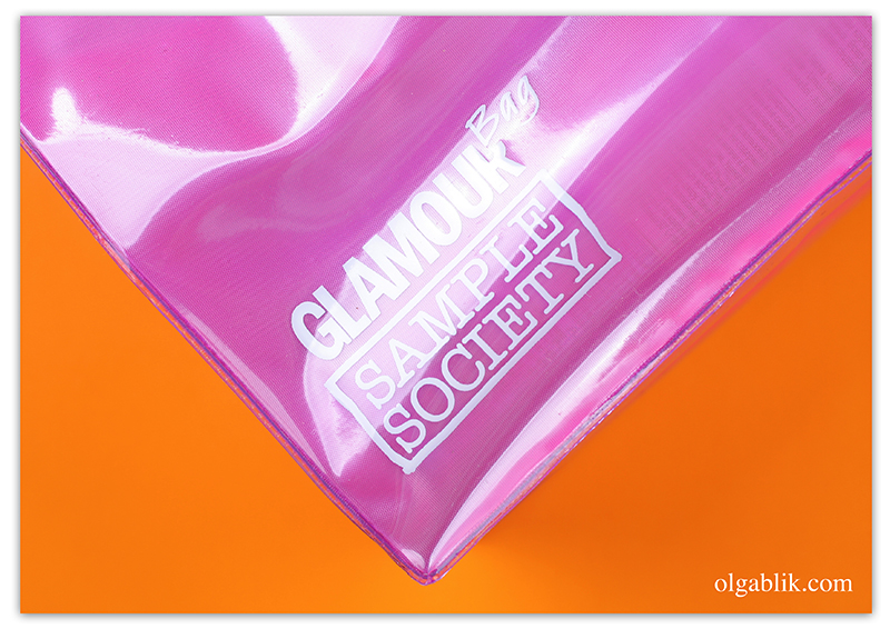 GlamourBag #3 Ноябрь