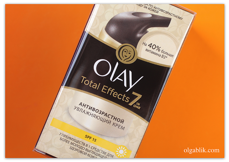 Крем для лица Olay Total Effects 7 In One