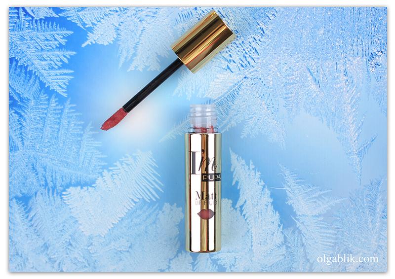 Рождественская коллекция макияжа Pupa Stay Gold