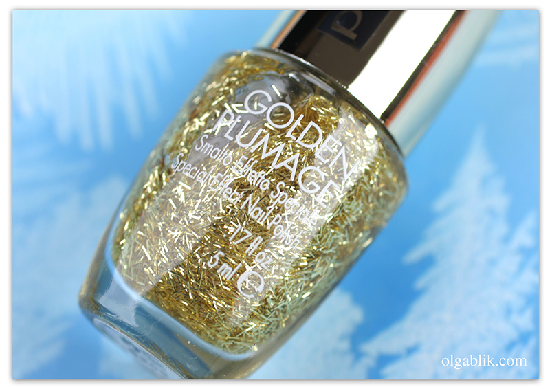 Pupa Stay Gold! Golden Plumage –001 Golden Plumage