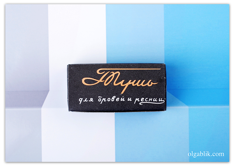 mascara for eyebrows and eyelashes, Ленинградская тушь для ресниц, Отзывы, Фото