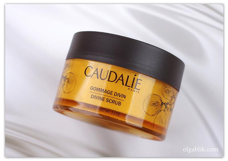 Caudalie Divine Scrub, Caudalie Divine Oil, Божественный скраб для тела, Отзывы, Фото