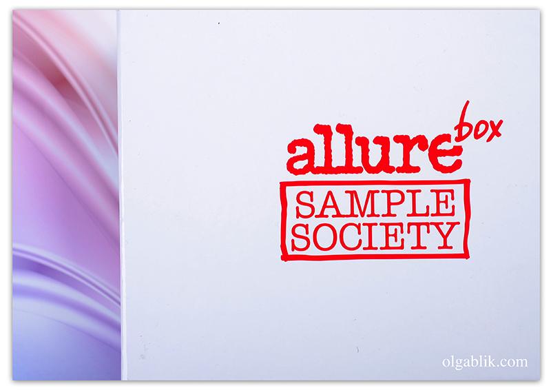 Allurebox #2 Февраль