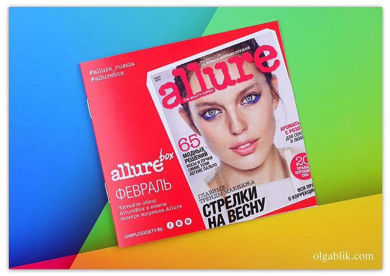 AllureBox #1 Январь