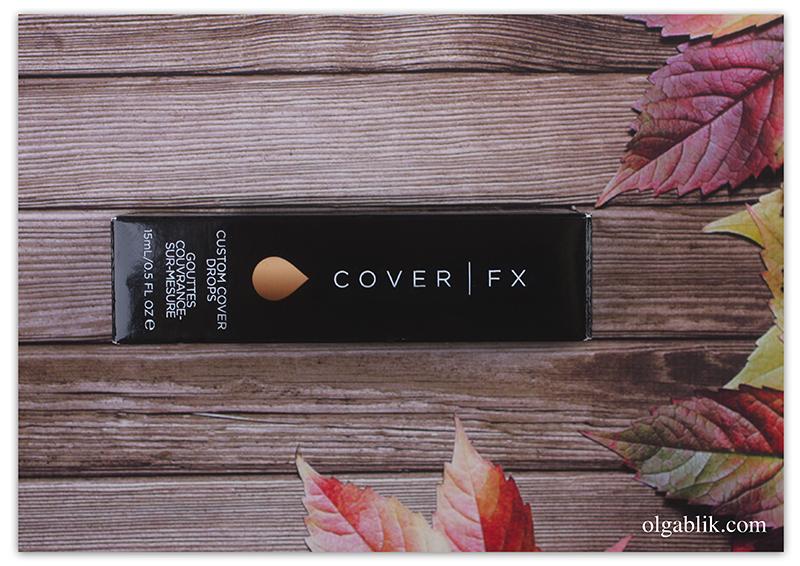 Cover FX Custom Cover Drops, Доставка товаров из США, Бандеролька, Отзывы, Фото, Косметика из США
