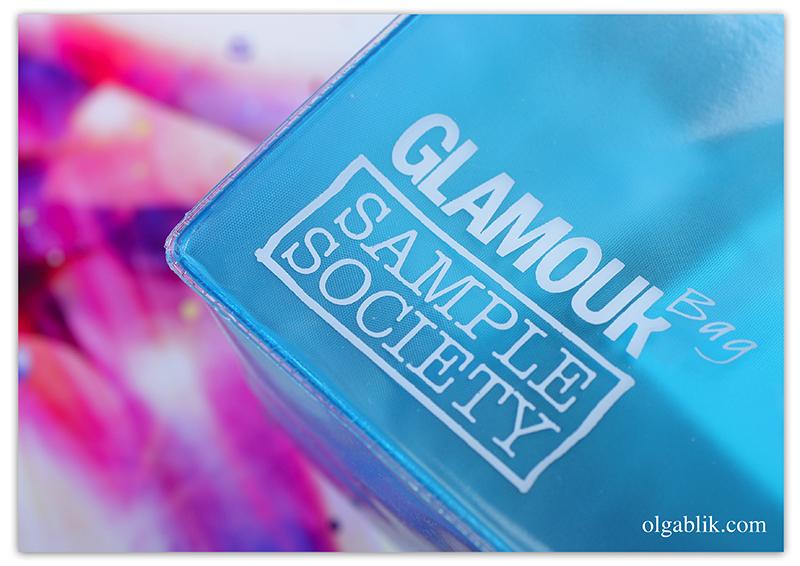 GlamourBag #1 Январь