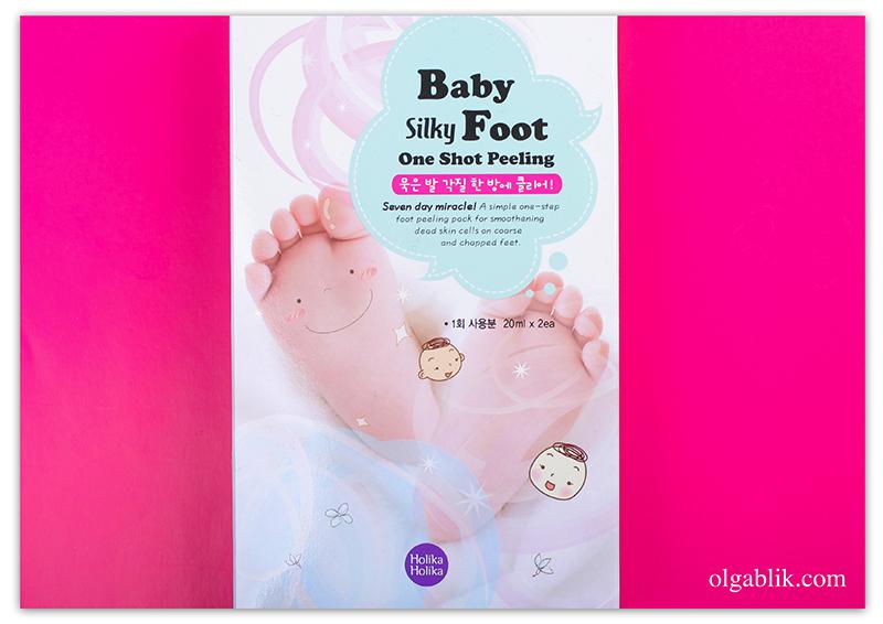 Жидкий пилинг для ног Holika Holika Baby Silky Foot One Shot Peeling