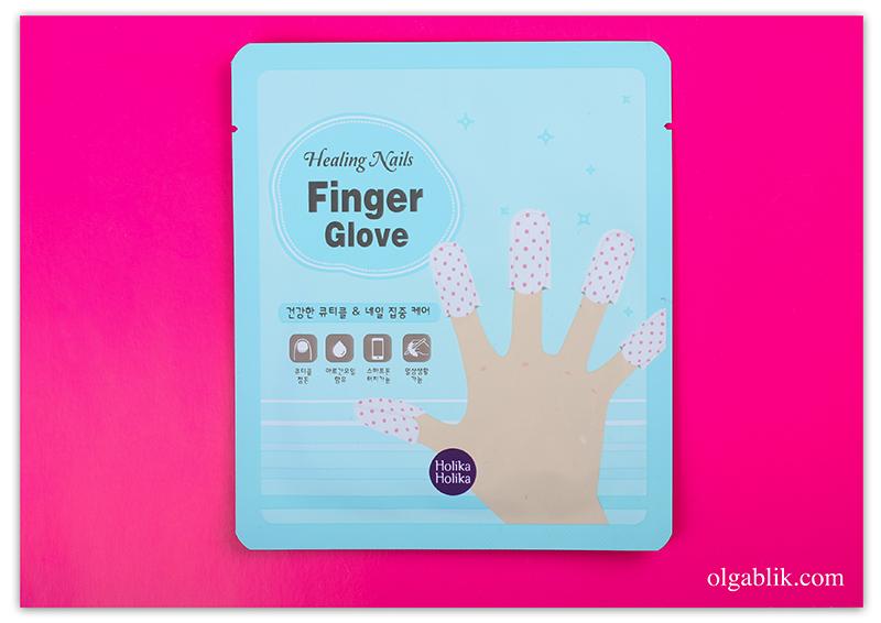 Маска для ногтей Holika Holika Healing Nails Finger Glove