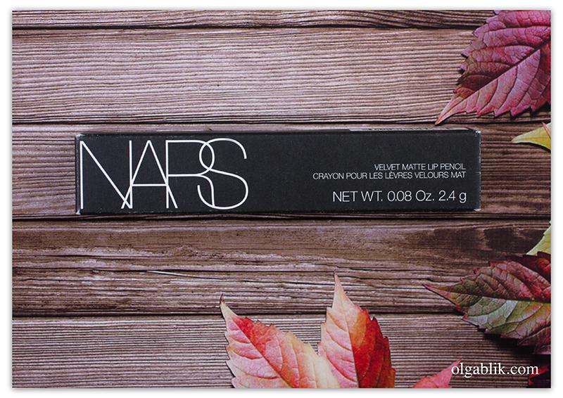 NARS Cosmetics Dolce Vita Velvet Matte Lip Pencil, Доставка товаров из США, Бандеролька, Отзывы, Фото, Косметика из США