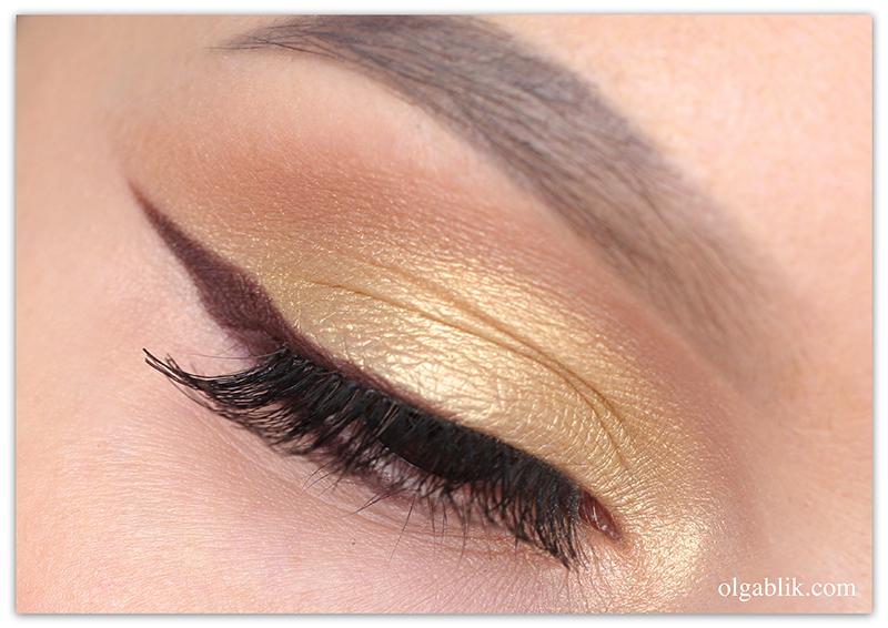 Urban Decay Gwen Stefani Eyeshadow Palette- Makeup Tutorial