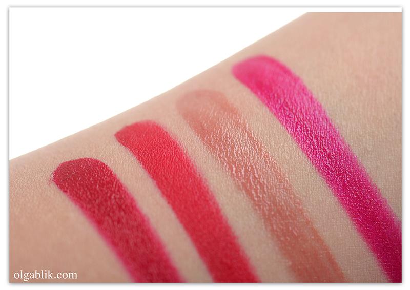 Urban Decay Gwen Stefani Lipstick, Review, Photo, Swatche, Отзывы, Фото, Макияж
