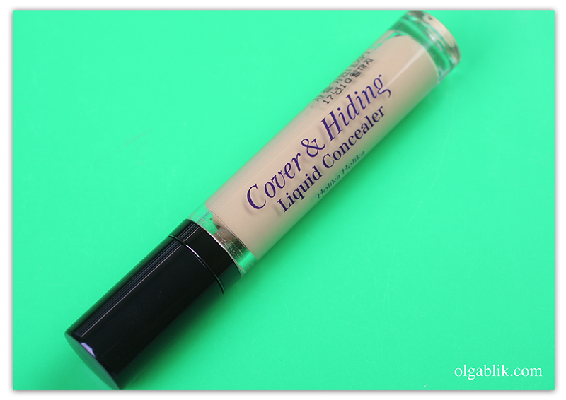 Holika Holika Cover & Hiding Liquid Concealer, Консилер, Отзывы, Фото
