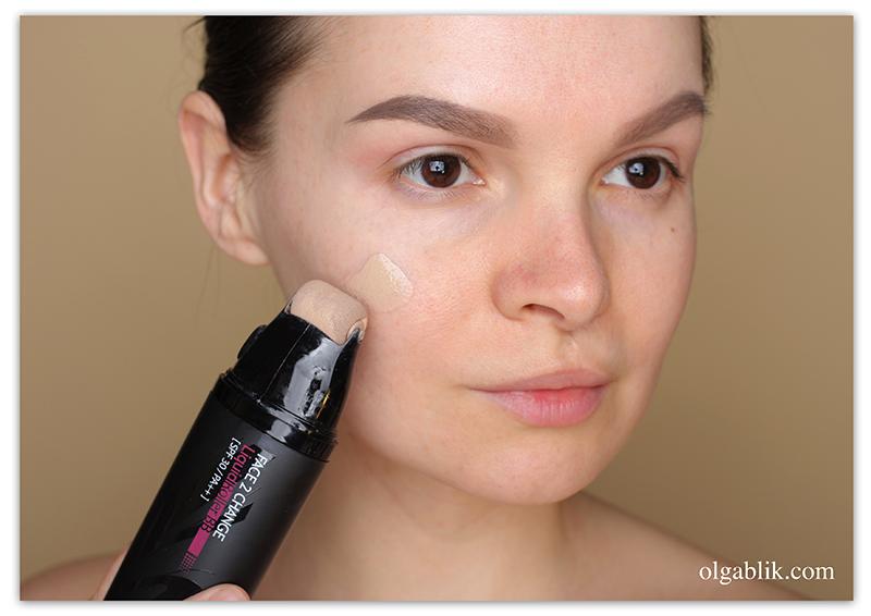 Holika Holika Face 2 Change Liquid Roller BB cream, Отзывы, Фото, ББ крем, Фото