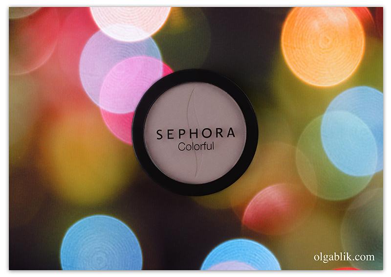 Румяна компактные Sephora Colorful Tranquil №26