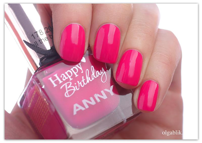 Anny Nail Polish