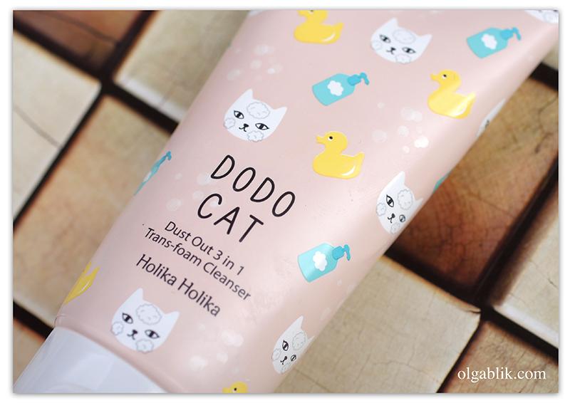 Holika Holika DODO CAT Dust Out 3 In 1 Transfoam Cleanser