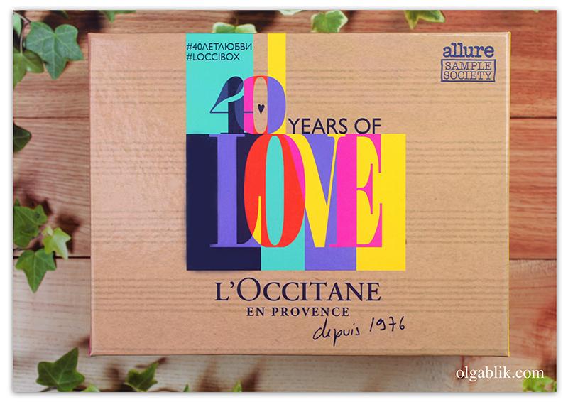 L'Occitane Box
