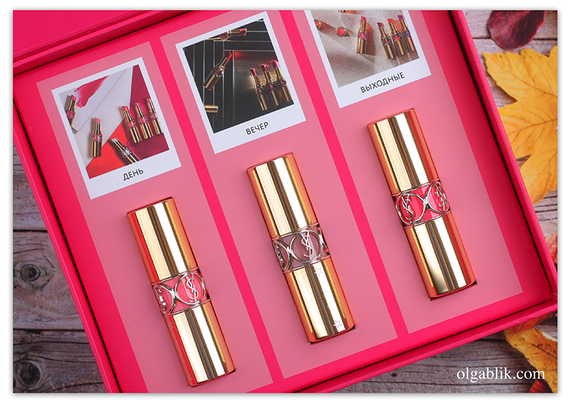 Помада YSL Rouge Volupte Shine Oil-in-Stick Lipstick