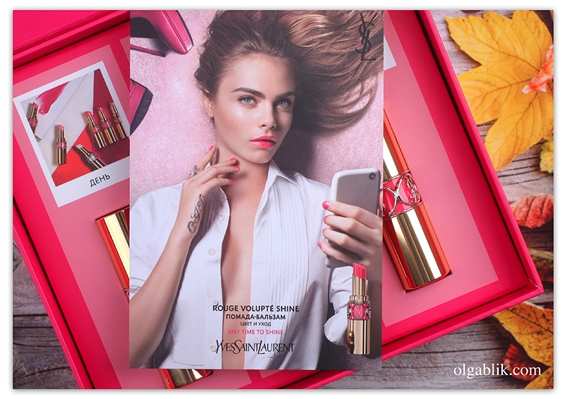 YSL Rouge Volupte Shine Oil-in-Stick Lipstick, отзывы, фото, photo, review