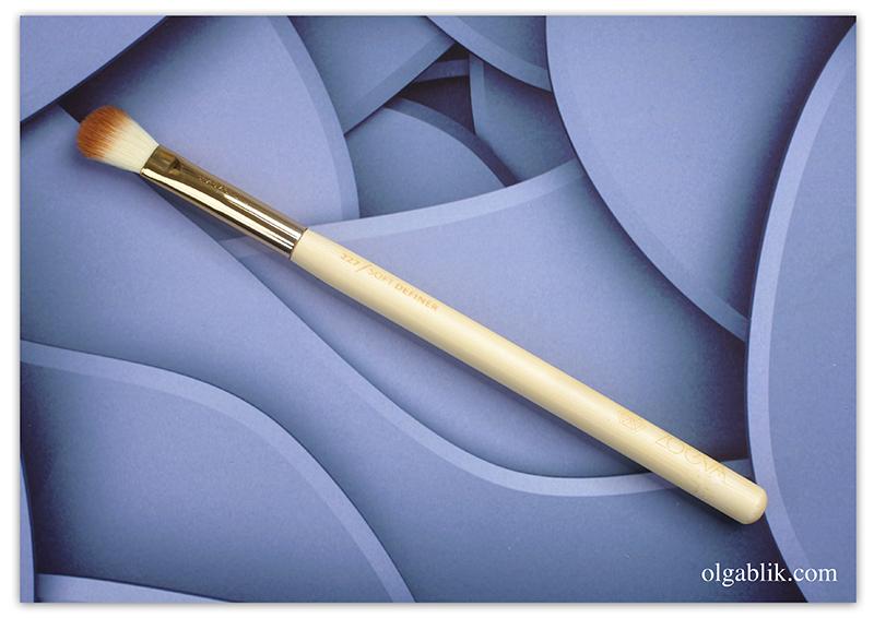 Zoeva BAMBOO Set Vol. 2, Кисть для теней, Отзывы, Фото, Zoeva 227 Soft Definer