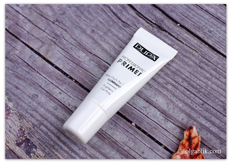 Основа под тени Pupa Professional Brightening Eye Primer 01