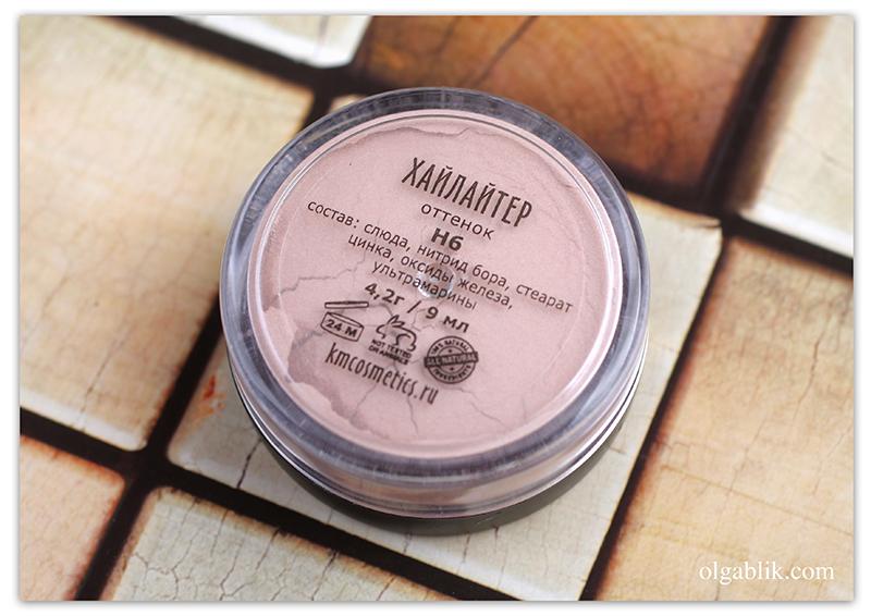 Минеральная косметика KM Cosmetics
