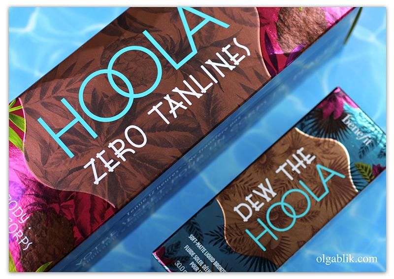 Benefit Hoola Zero Tanlines Body Bronzer, Бронзатор для тела, Отзывы, Фото, Review, Photo