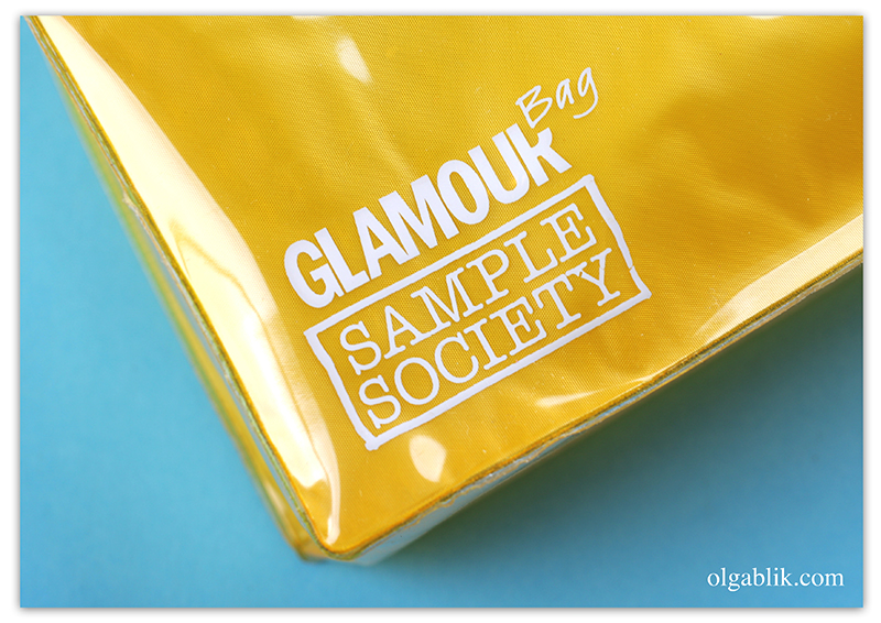 GlamourBag #6 Июнь