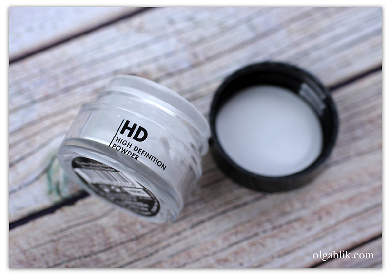Make Up For Ever High Definition Powder